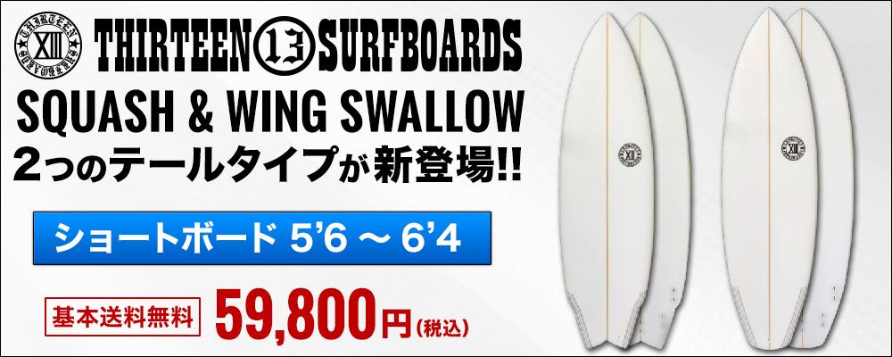 13surf_new20_1000400.jpg