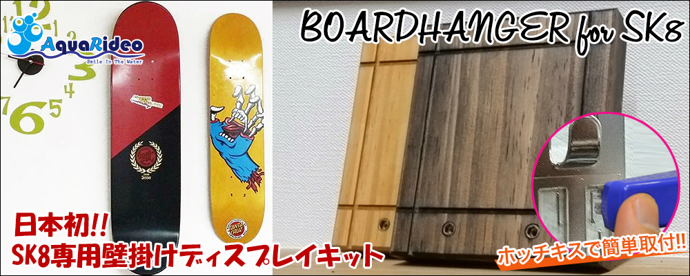 /header/aqr-bhg_slide.jpg