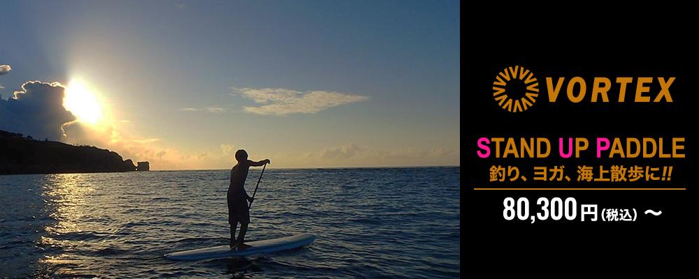/header/sup_slide.jpg